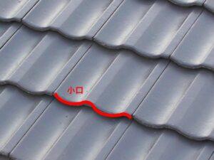 新居浜市、西条市、四国中央市の屋根・外壁塗装ならプロタイムズ新居浜店にお任せください