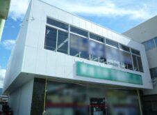 新居浜市 H様ビル 屋根・外壁塗装工事